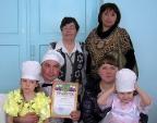 Лучший_папа-2012