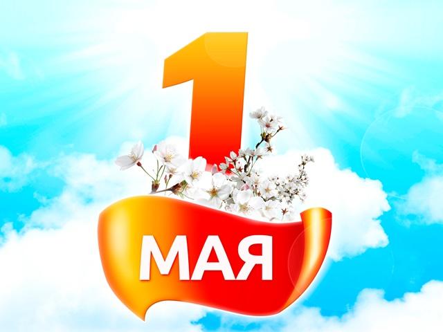 1-maya