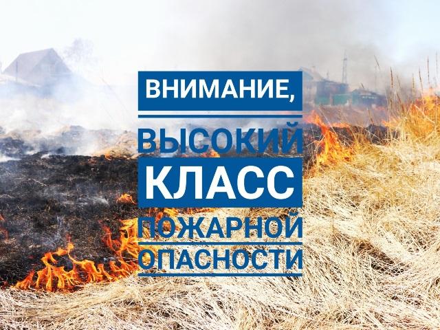 vysokiy-klass-pozharnoy-opasnosti-obyavlen-v-buryatii-soblyudayte-rekomendacii-spasateley_1597814046683361017__2000x2000