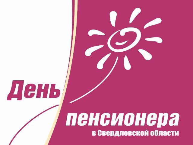 Serov-rb_2020-08-21_067